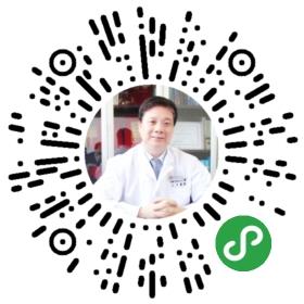 宋启斌临床工作室