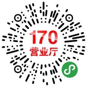 170营业厅国锋数码经营部
