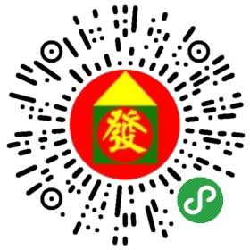 广州大发搬家公司