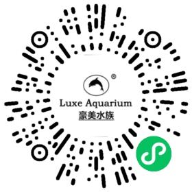 豪美水族 Luxe Aquarium